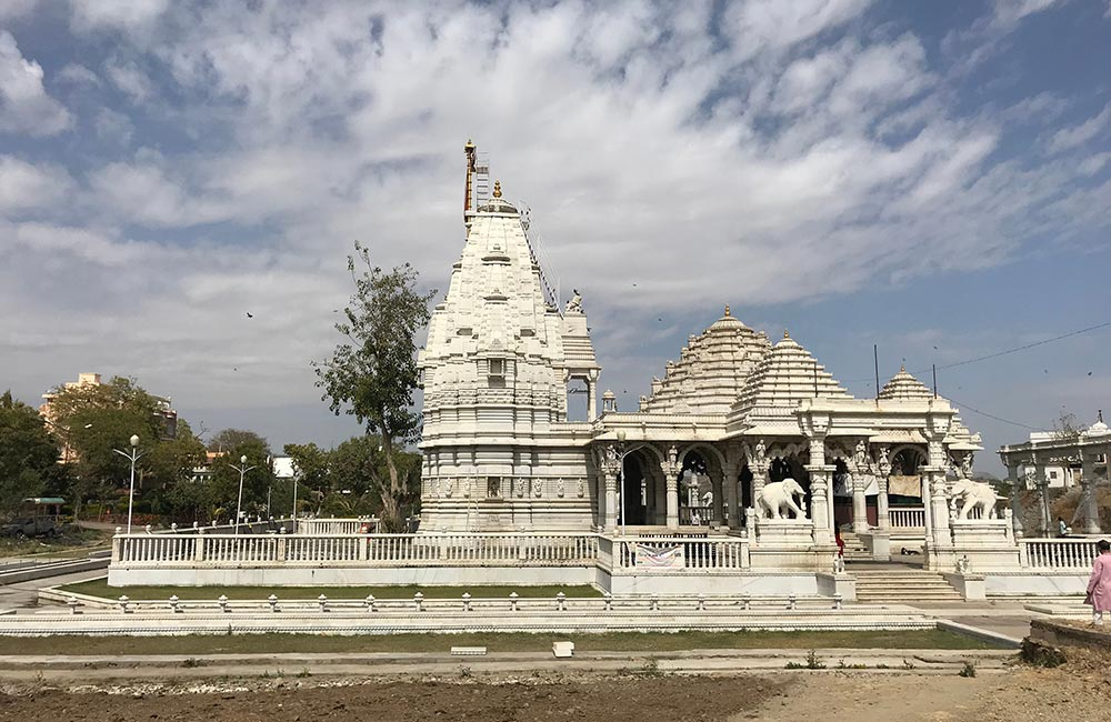 Mahakaleshwar Temple Outside