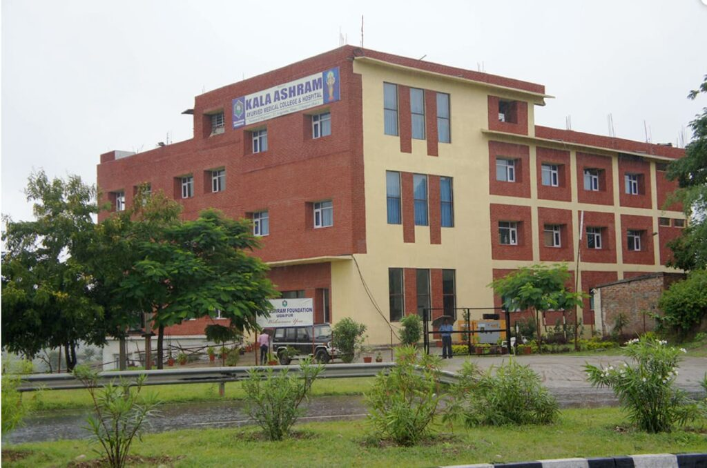 Kala Ashram Ayurved Medical College, Udaipur
