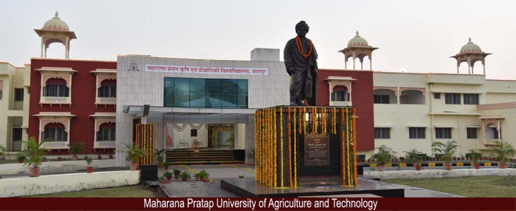 Maharana Pratap University of Agriculture & Technology