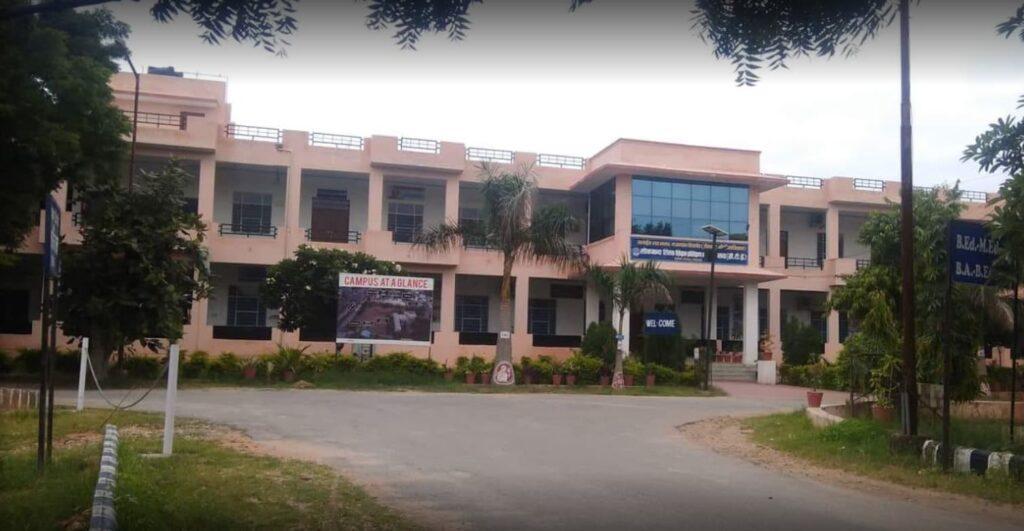 Lokmanya Tilak Teachers Training College (CTE) , Udaipur