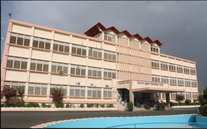 Mohanlal Sukhadia University,(MLSU – Udaipur)