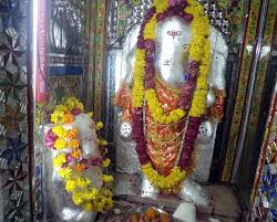 Bohra Ganesh Temple Udaipur